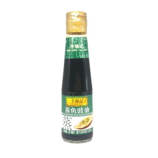 李锦记蒸鱼豉油